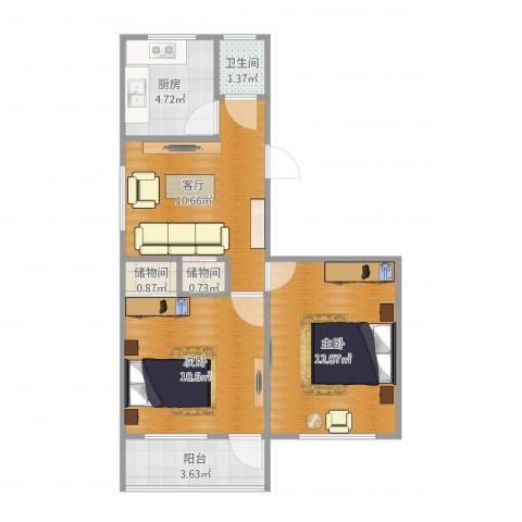 工人新村2室1厅1卫1厨61.00㎡户型图