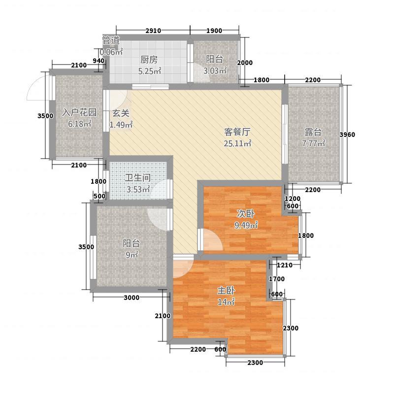 富临原山10、11号楼C3偶型户型2室2厅1卫1厨