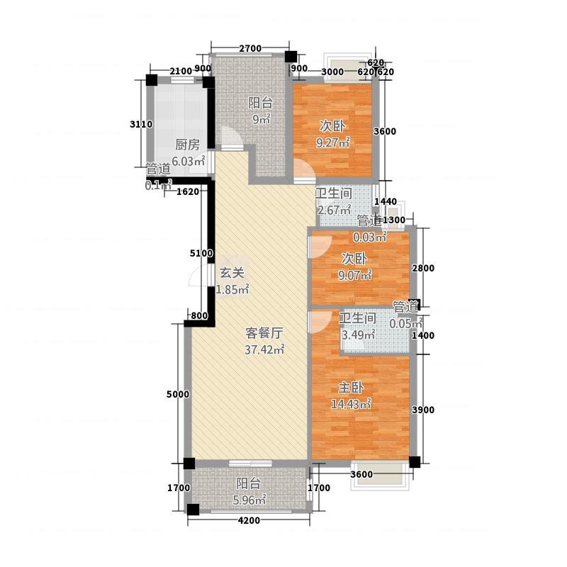 悦华星座125.38㎡C8户型3室2厅2卫1厨