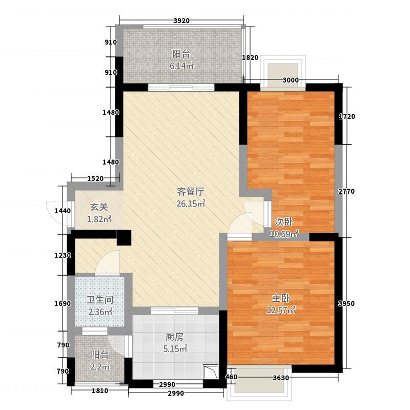 堂宏国际商业中心85.53㎡B2户型2室2厅1卫