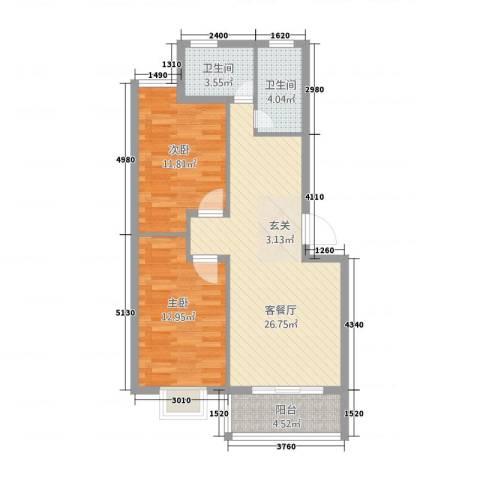 万泰颐轩2室1厅2卫0厨63.62㎡户型图