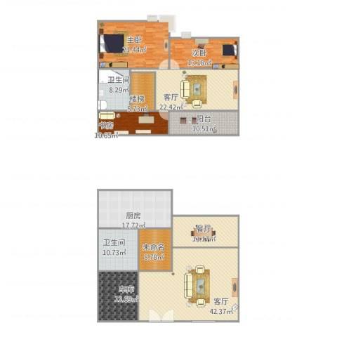 古北御庭3室3厅2卫1厨263.00㎡户型图