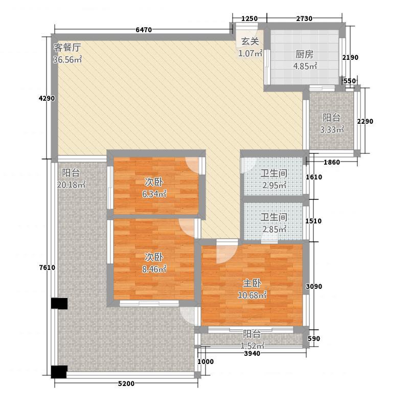 皇家生态海景花园A2户型2室2厅2卫1厨