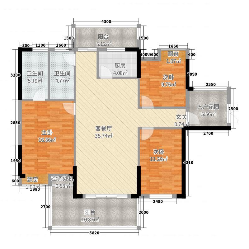 京源・华盛128.47㎡3栋0户型3室2厅2卫1厨