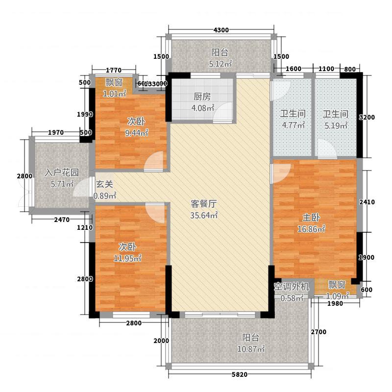 京源・华盛126.61㎡3栋0户型3室2厅2卫1厨