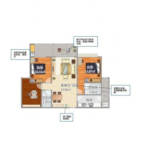 祥隆理想城3室1厅2卫1厨116.00㎡户型图