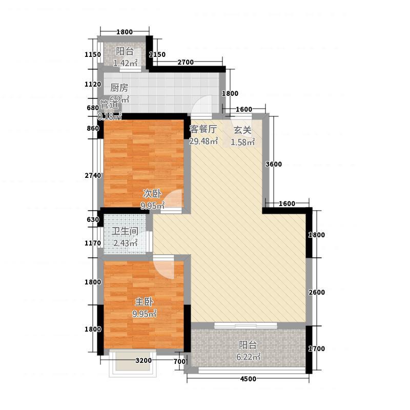堂宏国际商业中心86.74㎡B5户型2室2厅1卫