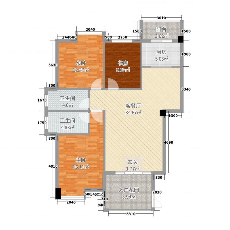 紫荆庭院121.00㎡A户型3室2厅2卫1厨