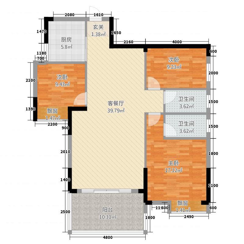 京源・华盛118.18㎡4栋0户型3室2厅2卫1厨