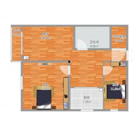中都花园2室1厅1卫1厨126.00㎡户型图