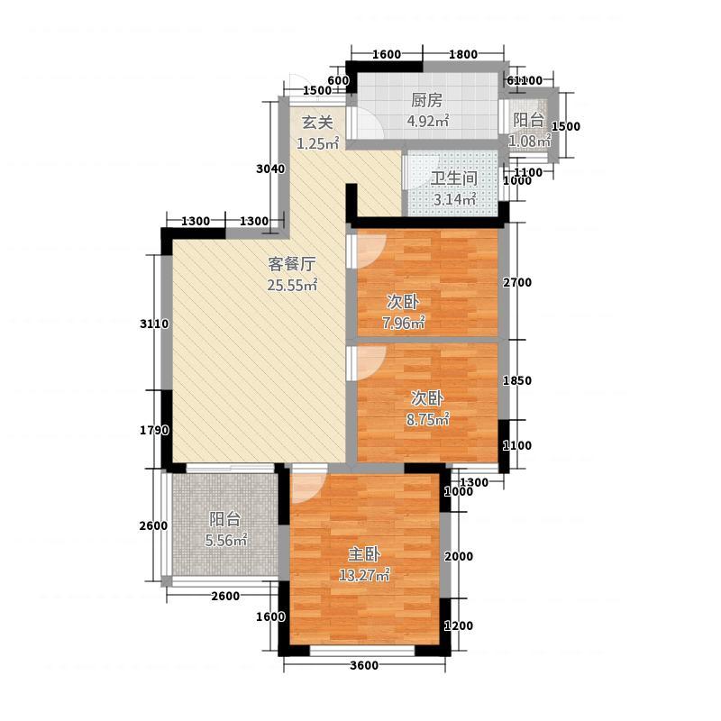 红堡城7.00㎡B户型2室2厅1卫