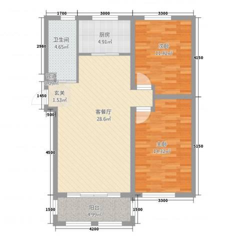 滨城美院2室1厅1卫1厨68.99㎡户型图