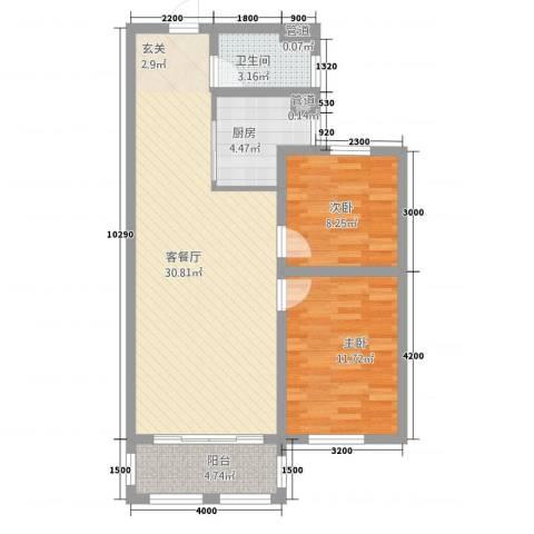 滨城美院2室1厅1卫1厨63.36㎡户型图