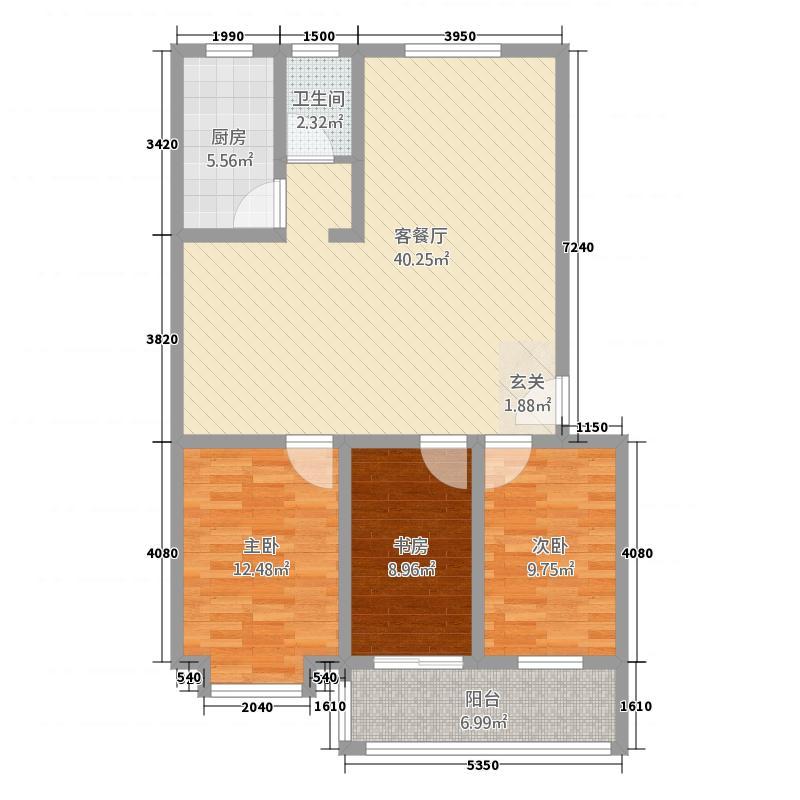锦绣华庭321123.31㎡c户型3室2厅1卫1厨
