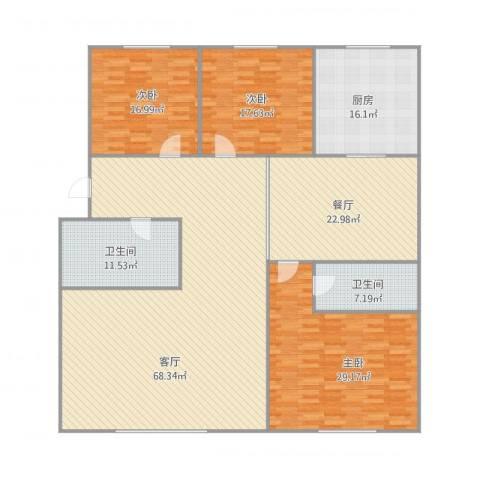 鞍山路84-20801-3x2x2-nb3室2厅2卫1厨250.00㎡户型图