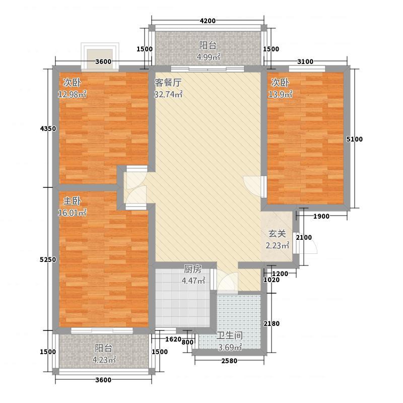 盛世家园117.00㎡E户型3室2厅1卫