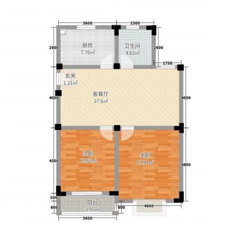 高尔夫家园2室1厅1卫1厨74.47㎡户型图