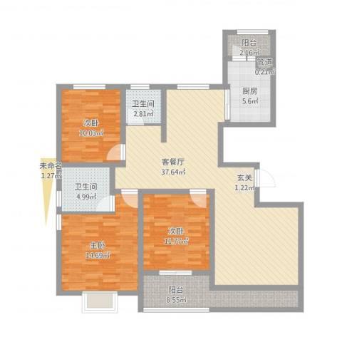 华府天地3室1厅2卫1厨143.00㎡户型图