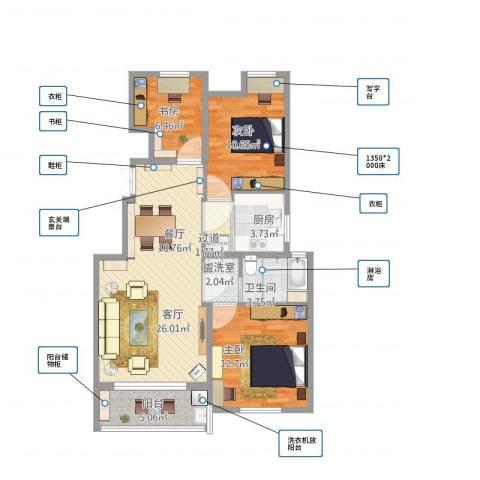 中粮南桥半岛3室2厅1卫1厨102.00㎡户型图