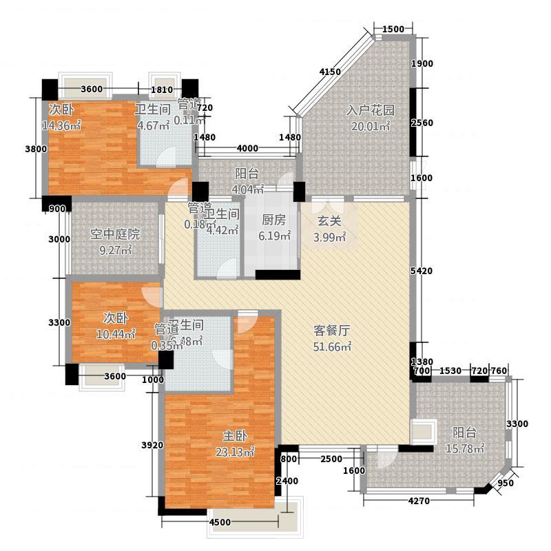 海畔嘉苑188.56㎡7栋3-14层A户型5室2厅3卫1厨