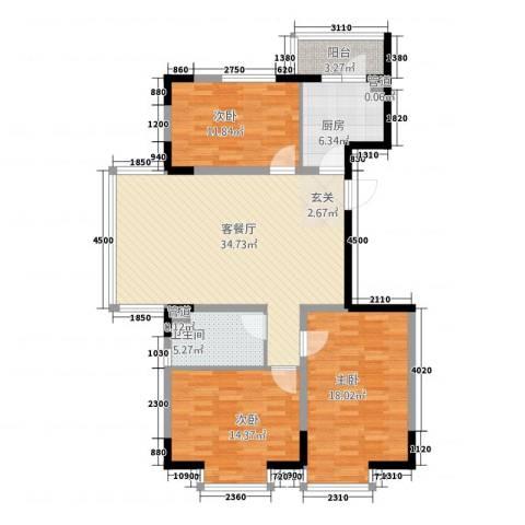 恒祥家园3室1厅1卫1厨132.00㎡户型图