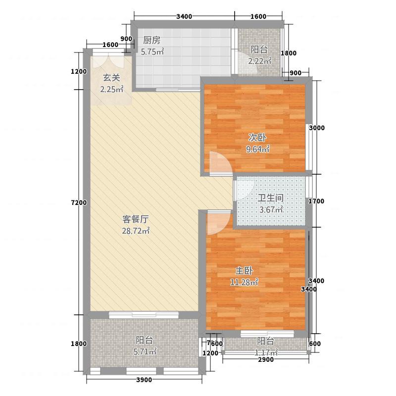 龙川半岛83.68㎡F-05单元两室户型2室2厅1卫1厨
