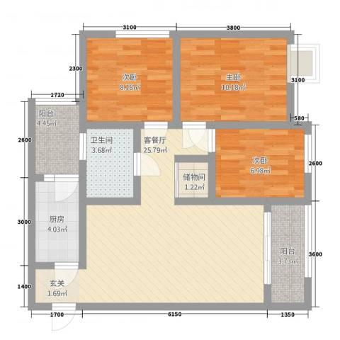 新里程尊域3室1厅1卫1厨68.25㎡户型图