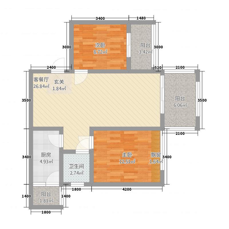 新里程尊域488.25㎡B4户型2室2厅1卫1厨