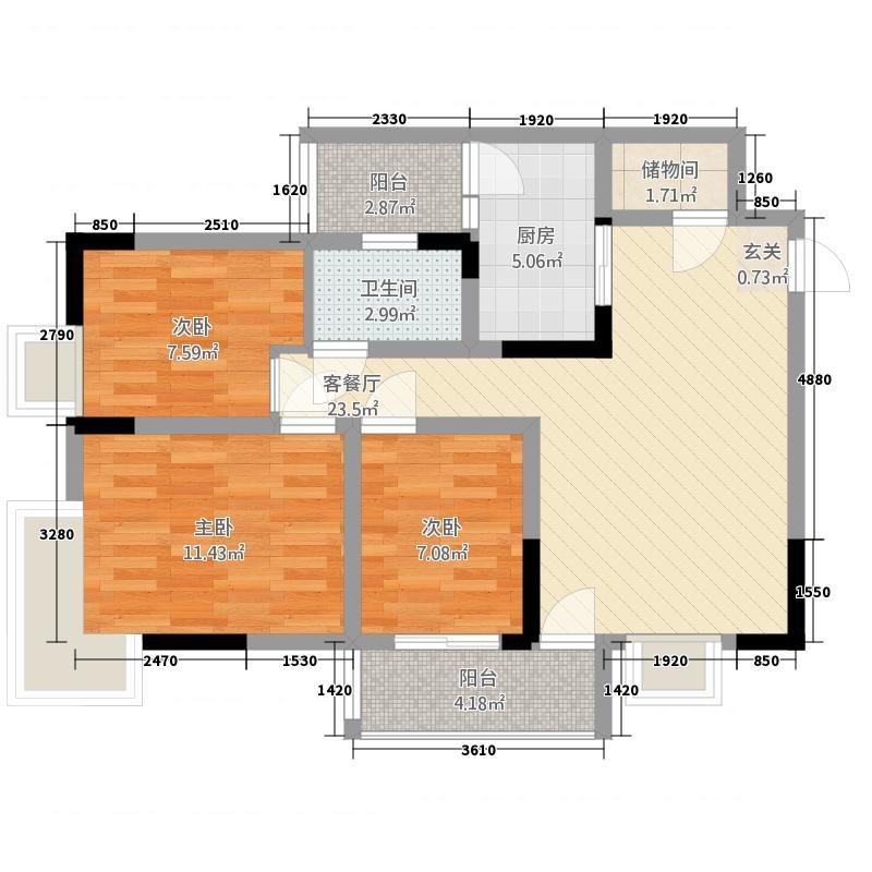 昊星观岭8号7.50㎡C2电梯户型3室2厅1卫