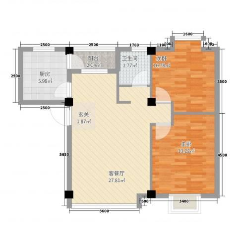 祥云阁2室1厅1卫1厨62.71㎡户型图