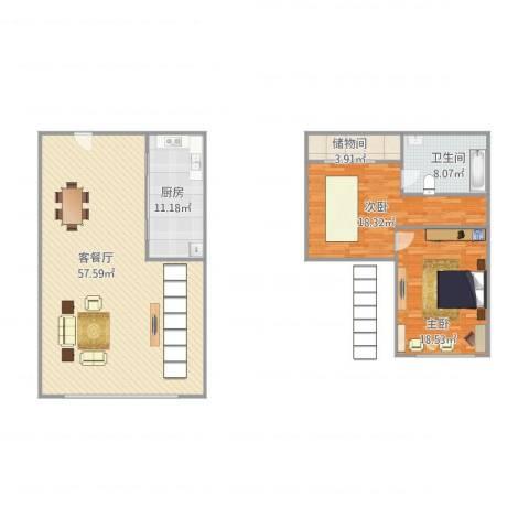 菁英汇2室1厅1卫1厨155.00㎡户型图