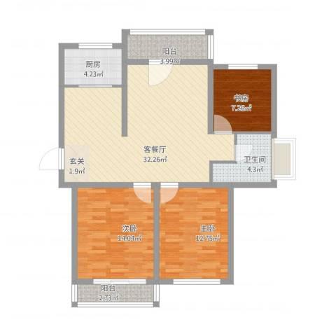 格兰春天3室1厅1卫1厨117.00㎡户型图