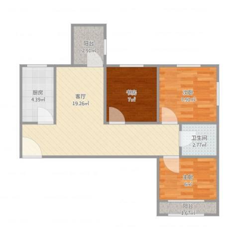 太平桥东里3室1厅1卫1厨71.00㎡户型图