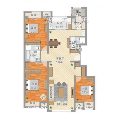 中粮万科紫云庭2室1厅2卫1厨183.00㎡户型图