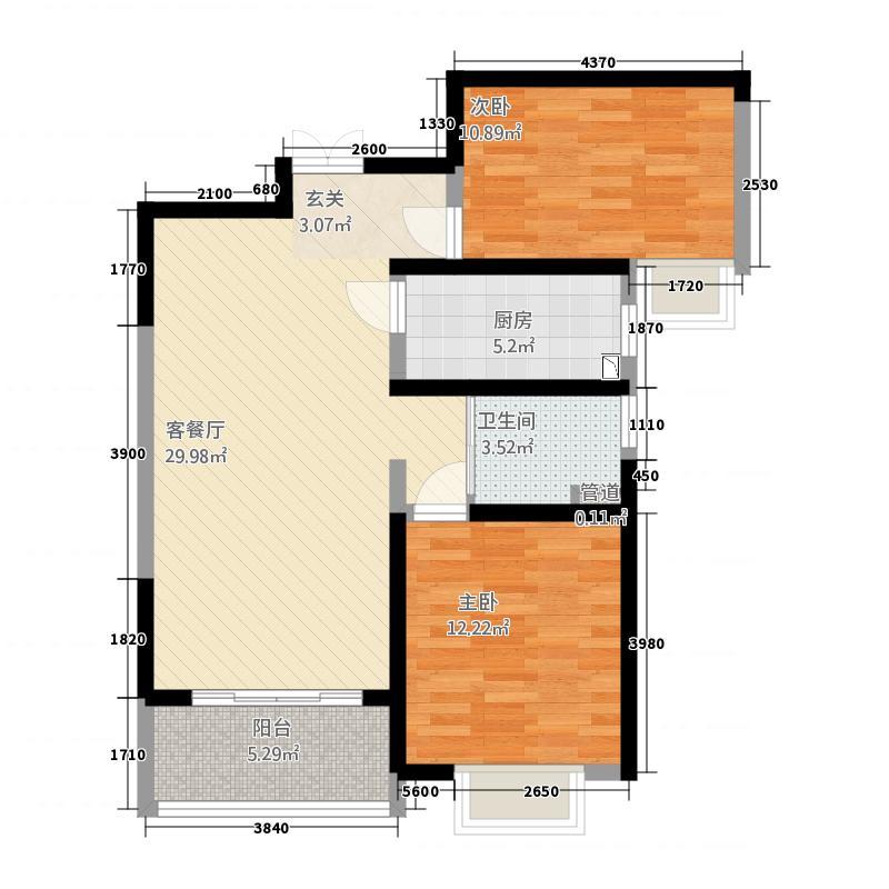 云庭城市中心花园7.10㎡云顶之颠B户型2室2厅1卫1厨