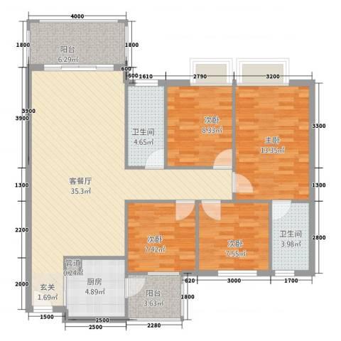 阳光水岸4室1厅2卫1厨95.63㎡户型图