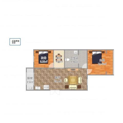东关南里2室2厅1卫1厨93.00㎡户型图