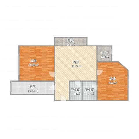 燕宇艺术城2室1厅2卫1厨141.00㎡户型图