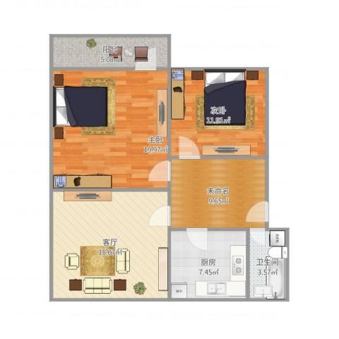 陈家楼2室1厅1卫1厨102.00㎡户型图
