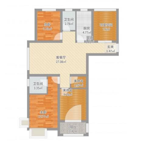 城投・御园2室1厅2卫1厨118.00㎡户型图