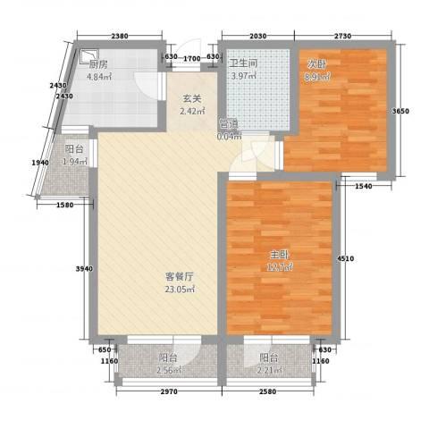 宏远花园2室1厅1卫1厨90.00㎡户型图