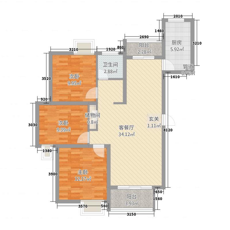 绿地商务城117.00㎡一期5#标准层E1户型3室2厅1卫1厨