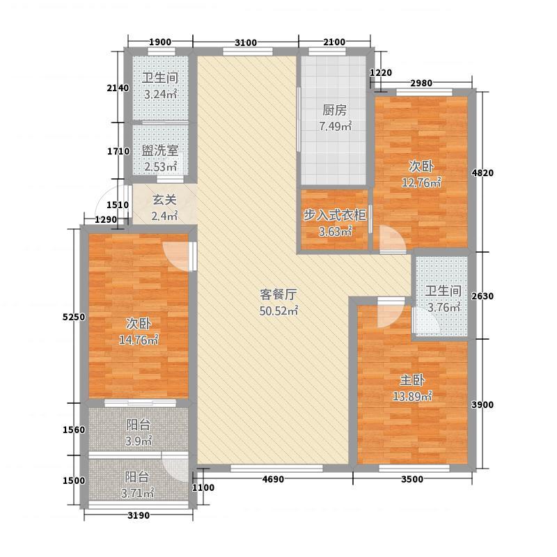 荣昌花园户型3室2厅1卫1厨