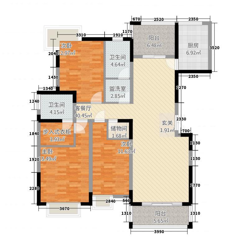 宏远花园98.00㎡宏远花园3室户型3室
