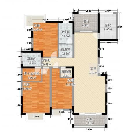 宏远花园3室2厅2卫1厨116.86㎡户型图