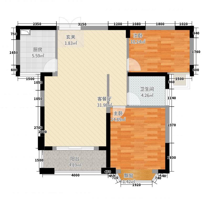皇冠国际2.00㎡户型2室