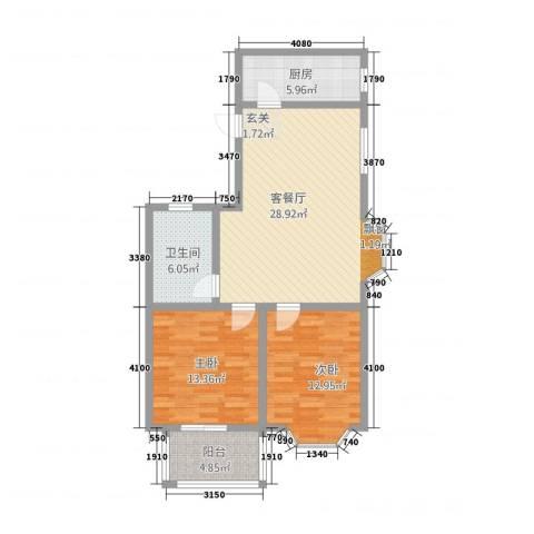 芳华苑2室1厅1卫1厨102.00㎡户型图