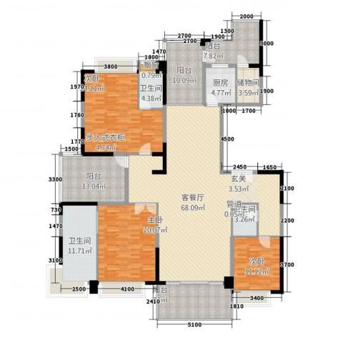 康怡花园3室1厅3卫1厨269.00㎡户型图