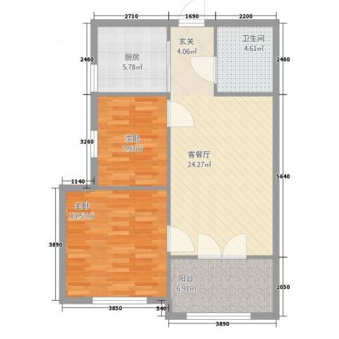 北岸七英里2室1厅1卫1厨63.07㎡户型图