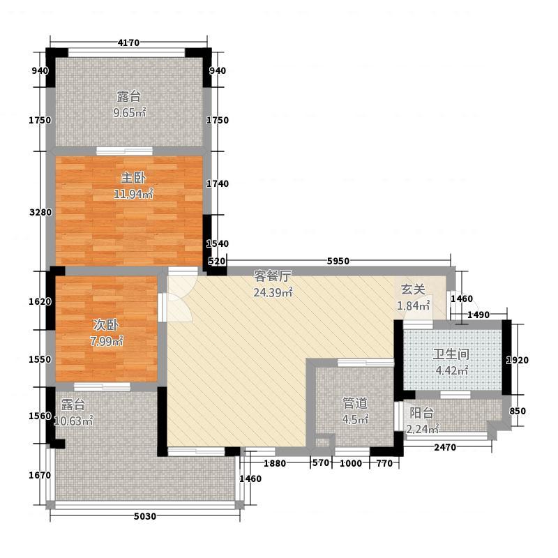 卡碧蓝湾74.61㎡一期B3户型1室2厅1卫1厨